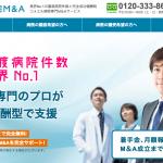 コォエル病院M&A・継承支援サービス